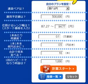 2013-10-29_10-20-45_No-00