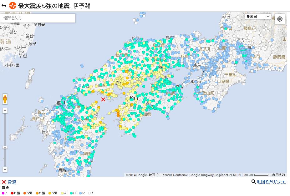 地震の分布