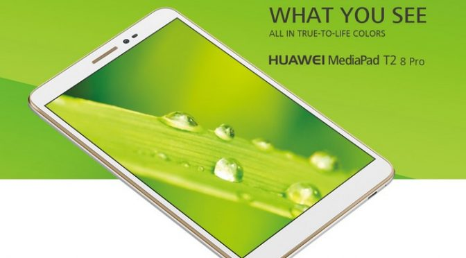 HUAWEI MediaPad T2 8 Proを購入