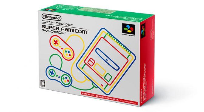 ニンテンドークラシックミニ スーパーファミコンを10月に発売
