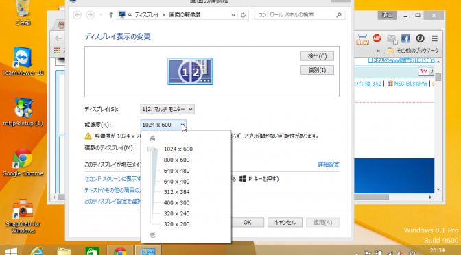 【U100】MSI U100を外部ディスプレイにつないだ時
