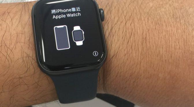 Apple Watch 5を買ったお話